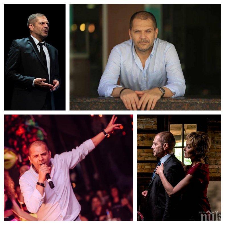 ШОК: 30 години звезда от Скъпи наследници не знае, че има син - правят сериал от историята на Димитър Баненкин и тайното му дете... (СНИМКА)