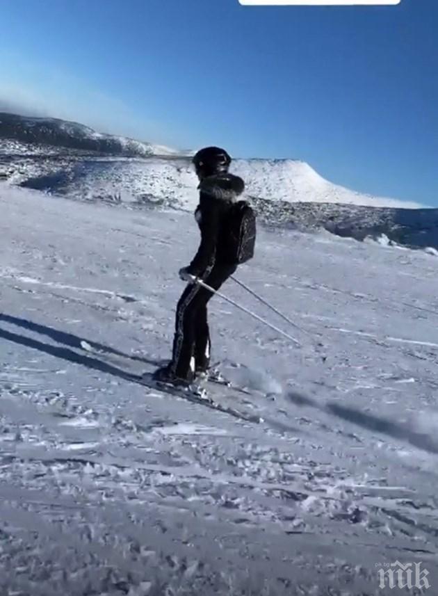 Алисия кара ски под Мусала
