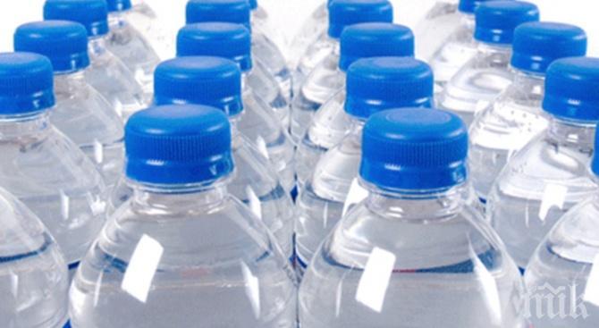 Раздават минерална вода на пенсионерите в Перник