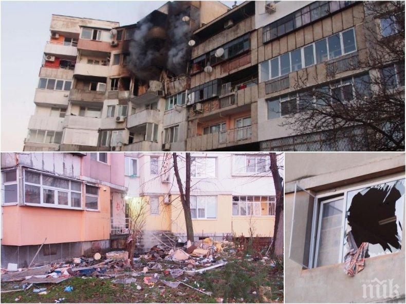 Откриха сметка за дарения за пострадалите от взрива във Варна