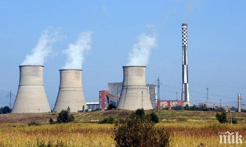 Прокуратурата в Дупница разследва мръсния въздух