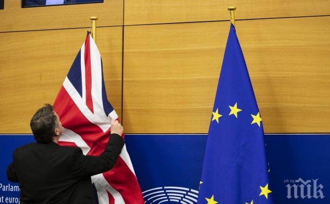Поставят британското знаме в музея на европейската история