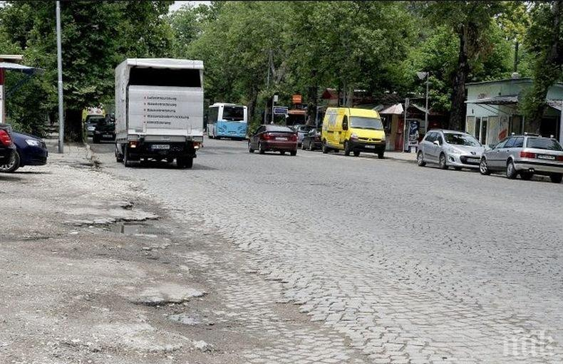 Затварят ключов булевард в Пловдив за ВиК ремонт