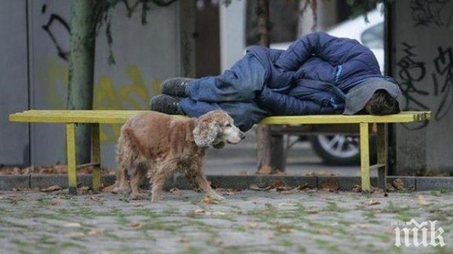 Бездомниците излизат двойно по-скъпо на Варна, отколкото за София