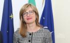 Започва срещата Международния алианс за възпоменание на Холокоста. Екатерина Захариева начело на българската делегация