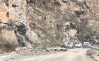 Внимание: Падащи камъни в районите Батак и Юндола