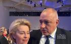 НА ВИСОКО НИВО: Борисов и Урсула фон дер Лайен с важен разговор и промените в Европа