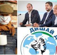 РАЗКРИТИЕ: Зеленият октопод в Девня параван на ДеБъ - активисти на Радан Кънев и компания зарибяват наивници