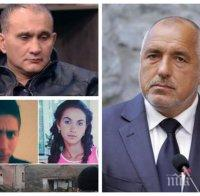 ПЪРВО В ПИК TV! Борисов се срещна с бащата на зверски убитата Андреа и разпореди спешни мерки (ОБНОВЕНА/СНИМКИ)