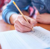 Родители на седмокласници настояват за промяна в матурата по математика