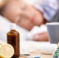 И Карнобат обяви тридневна грипна ваканция