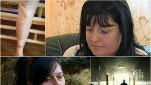 УЖАС! Болногледачи бият и подлагат на нечовешки унижения възрастни хора в Център от семеен тип в Пловдив