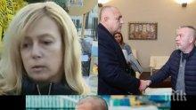 Родителите на убития Тоско след срещата с Борисов: Синът ни отиде в Гърция като турист, а го прибрахме в катафалка