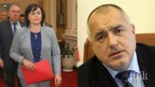 Пада ли кабинетът Борисов? Ето какви са вариантите за вота на недоверие на новата тройна коалиция БСП - ДПС - ДеБъ под егидата на Румен Радев