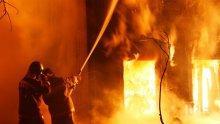Унищожителен пожар обхвана Министерството на транспорта в Индия