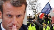 ИЗВЪНРЕДНО: В Париж е страшно, протестиращи атакуват Макрон, полицията го спасява от театър (ВИДЕО)