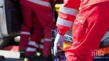 Най-малко осем жертви при пожар в дом за възрастни в Чехия