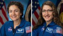 В ОТКРИТИЯ КОСМОС: Американските астронавтки отново монтират батерии