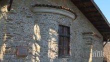 """Църквата """"Св. Атанасий"""" в Арбанаси отново отвори врати"""