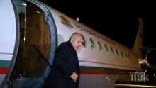 ПЪРВО В ПИК! Борисов пристигна в Швейцария за икономическия форум в Давос