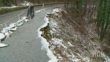 МЕРКИ: Сложиха светофар на свлачището под Асеновата крепост