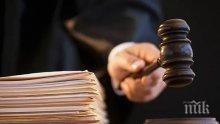 Германски съд гледа делото за отнетото от социалните служби българче