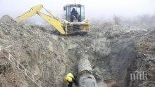 "Изграждат нов водопровод от язовир ""Тича"" до Шумен"