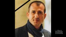 """Близки и приятели на бургазлията Чочо ридаят неутешими, след като """"Вито"""" го уби на пешеходна пътека"""