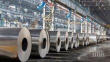 Завод за 10 милиона отваря врати край Пловдив, наемат 100 служители