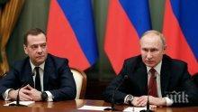 Владимир Путин против неограничен президентски мандат