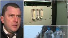 АД В ПЕРНИК! Кметът избухна: Налага се режим на режима