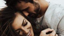 Как да подобрите връзката си само за 60 секунди