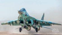"""Вижте """"слонската разходка"""" на изтребителите МиГ-29 (СНИМКА)"""