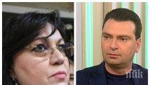ЕКШЪН В БСП: Гемиите на Корнелия Нинова потънаха - столичните социалисти й обърнаха гръб за вота на недоверие, подкрепиха Борисов за водната криза