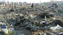 """Иран върна останките на загиналите украинци от сваления """"Боинг"""""""