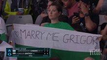 БОМБА В АВСТРАЛИЯ: Гришо получи неочаквано предложение за брак