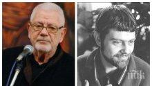 """САМО В ПИК И """"РЕТРО"""": Недялко Йорданов на 80: Съжалявам, че няма да ме запомнят млад"""