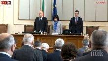 Депутатите почетоха с минута мълчание паметта на акад. Сендов