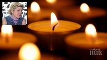 ТЪЖНА ВЕСТ: Почина дъщерята на бившия вицепремиер Александър Божков