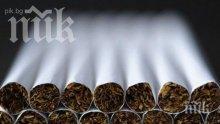 Спипаха нелегални цигари и тютюн в Хасково