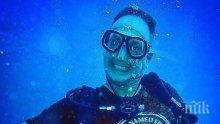 Любен Дилов-син гони акули и скатове на Малдивите