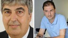 Бивши зам.-министри - кое е най-бързото решение на проблема в Перник