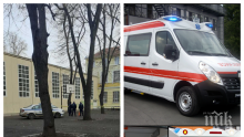 РАЗТЪРСВАЩА ТРАГЕДИЯ: Деветокласник се хвърли от покрива на Английската гимназия в Русе, издъхна  в линейката (ОБНОВЕНА)