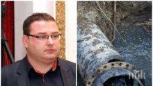 НОВА КРИЗА! И Свищов изправен пред режим на водата, кметът Генчев: Далаверата е за 4 млн. лв.