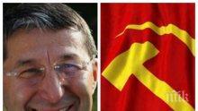 САМО В ПИК: Защо Каролев е антикомунист и краен ли е или...? Ето признанието на икономиста