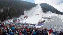 Австрия прави световна купа по ски с 7.5 млн. евро. България само с 2.2 млн. евро в Банско