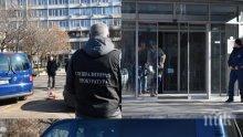 ИЗВЪНРЕДНО И ПЪРВО В ПИК TV! Спецпрокуратурата нахлу в Държавната комисия по хазарта - ровят данни за фирми за залози