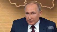 Путин внесе в парламента пакет с изменения на Конституцията