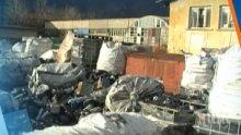 АКЦИЯ В МОНТАНА: Спряха нелегален италиански боклук