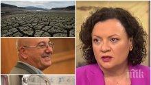 ГОРЕЩА ТЕМА! Ивелина Василева разкри - докога ще продължи водният режим в Перник, кой е виновен за вноса на европейските отпадъци и защо отказа на Ревизоро